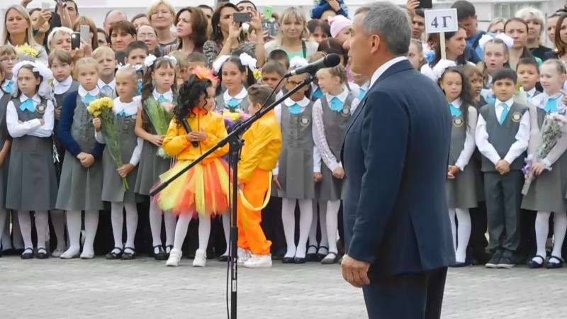 01.09.16г.Открытие новой школы №30 с приездом Президента РТ Р.Н.Минниханова.