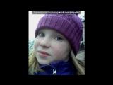 «ФотоФания» под музыку  Алина Гросу - В парках и на улицах люди целуются. . Picrolla