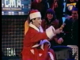 Программа Тема - Рождественская песня - мюзикл МЕТРО