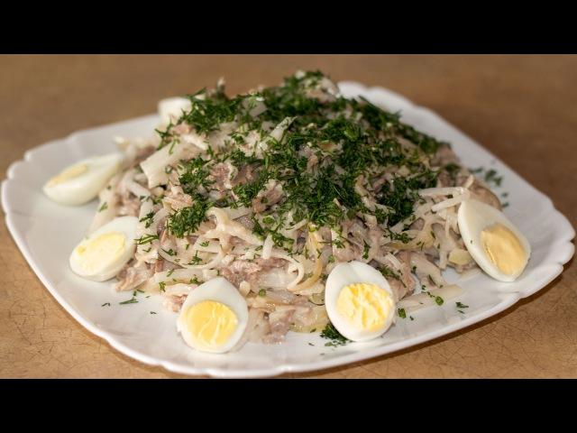 Настоящий МУЖСКОЙ САЛАТ ТАШКЕНТ | Daikon Radish Beef Salad