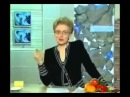 Елена Малышева о БАД Vision (Визион) для женщин