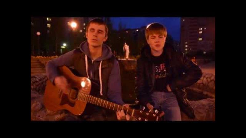 фактор 2 - молодая под гитару на гитаре кавер