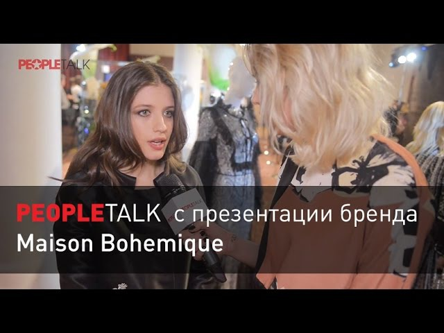 PEOPLETALK Презентация Maison Bohemique Анна Чиповская Полина Киценко Светлана Устинова