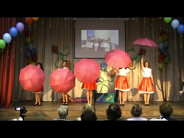 Районный Конкурс Воспитатель года-2013. Визитка