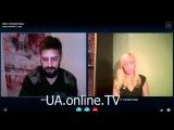 Алексей Смирнов и Снежана Аэндо на UA online TV.
