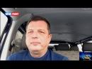 Вся Херсонская область страдает из-за «хунто-демократической» власти. Алексей Журавко