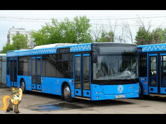 Поездка на автобусе МАЗ-203.069 Р 794 ТМ 777 Маршрут № 83 Москва