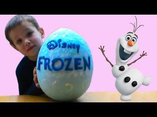 Giant surprise egg Frozen toys Волшебные Холодное сердце огромное яйцо с сюрпризом открываем игрушки