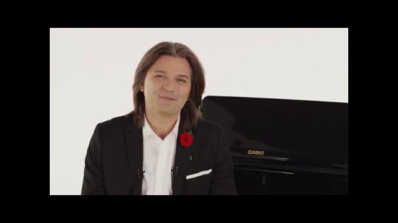 Обращение Дмитрия Маликова - Конкурс на портале Casioteka