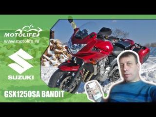 SUZUKI GSX1250SA BANDIT отзыв покупателя