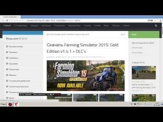 фермер симулятор 2015 DLS GOL EDINTION
