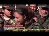 В сирийской армии растет число добровольческих женских батальонов