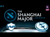 MVP Phoenix vs EG #1 (bo3) (Ru) | The Shanghai Major Lan Finals (05.03.2016)