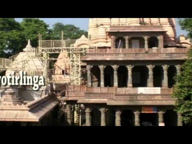 Mahakaleshwar Jyotirlinga - Ujjain,Madhya Pradesh, India.