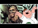 What If Chewbacca Was Voiced By Peter Griffin