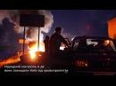 20 февраля 2014 Маньковка Умань і Тальне захищали Київ від кровопролиття
