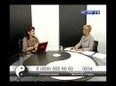 Астро ТВ  Формула счастья  Вещие сны  11 09 12