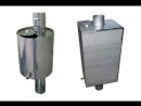 Баня баки водяные / Баки печные / Бак горячий / Bath water tanks furnace review reviews experience