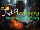 Enemy Territory:Quake Wars (Refinery) 6 карта часть 2 из 2