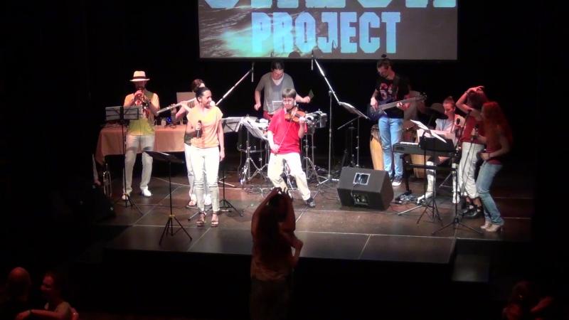 Salsa Beat Machine - 3 de azucar y 2 de cafe (Azucar Negra cover) - дебют, Afroholic Summer Fest