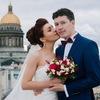 Свадебный фотограф Настя Никитина