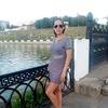 Gulnara Gilmutdinova