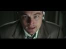 «Остров проклятых» (2009): Трейлер (русский язык)