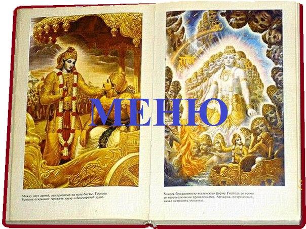 vk.com/bg_istochnik?w=page-96981650_49711474