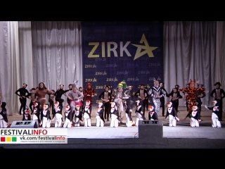 5 мая 2016г, Международный многожанровый фестиваль-конкурс «Дни Европы», г. Днепропетровск