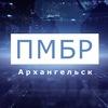 Партия Малого Бизнеса России   Архангельск