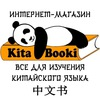 Kitabooki Kitabooki