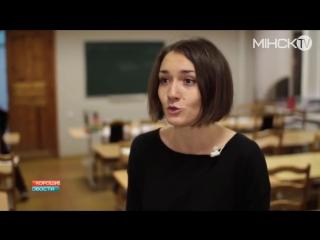 Репортаж про школу Все Малевичи на МИНСК TV , в рубрике хорошие новости.