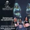 Школа танцев в Чернигове Народный коллектив ЛИЛА