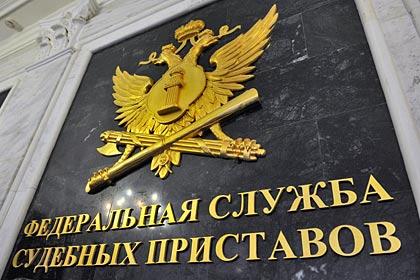 Судебные приставы приняли граждан по вопросам взысканий с должников