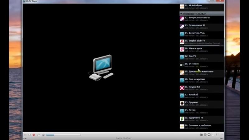 IPTV. Как создать плейлист m3u для IP-TV плеера