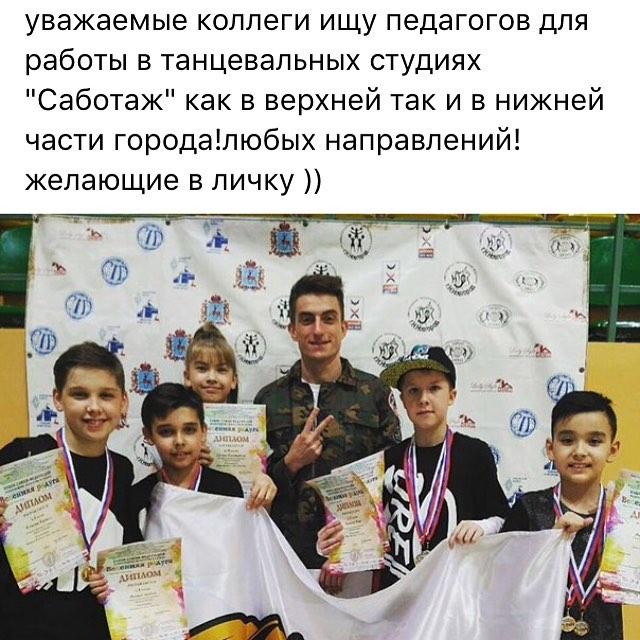 Леонид Журавлёв | Нижний Новгород