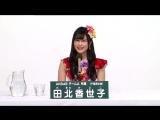 AKB48 Team A - Takita Kayoko