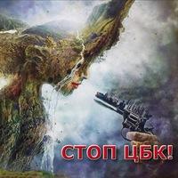 stop_cbk