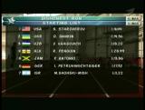 4 татарина - Киноконкурс (КВН Премьер лига 2009. Третья 1/8 финала)