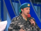 Винницкие перцы - Конкурс одной песни (КВН Высшая лига 2010. Вторая 1/4 финала)