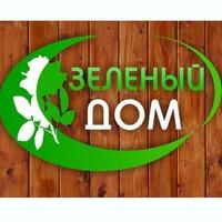 Цветы зелёный дом