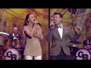 Normunds Rutulis & Marija Naumova - Kūko kūko dzeguzīte