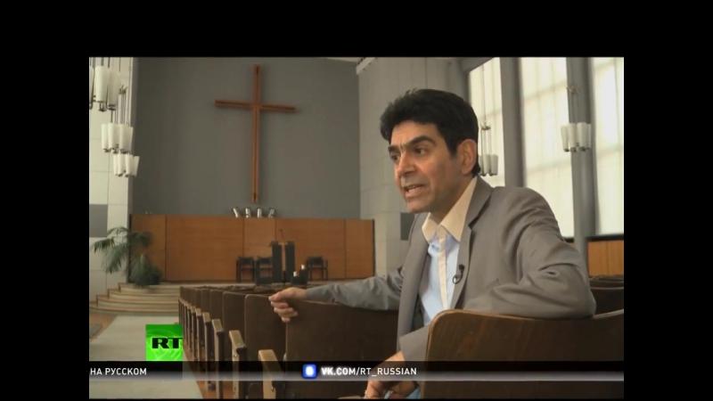 Репортаж RT Мусульмане Ислам принимают Христианство. Слушать проповеди. Как принять христианство?