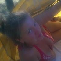 Катерина Пашина