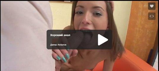 Смотреть секс с рене янг классное видео