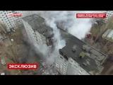Обрушение жилого дома в Волгограде (съемка с воздуха)_HD