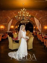 Наша 👰💍#невестаАледа #brideAleda Арина Влади