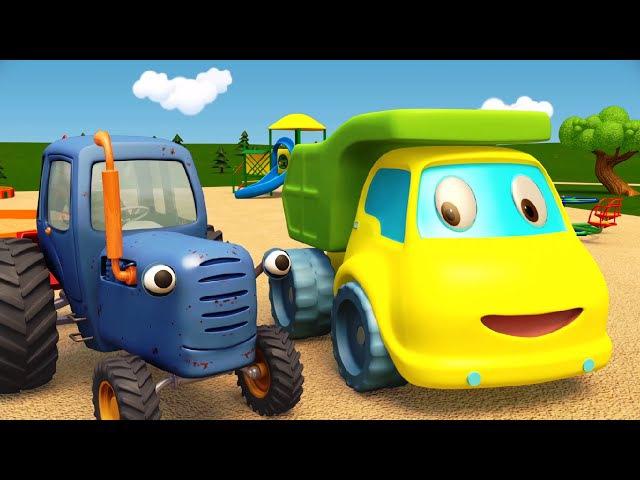 Синий Трактор Гоша - Грузовик и Трактор играют в прятки и собирают пирамидку - Му...