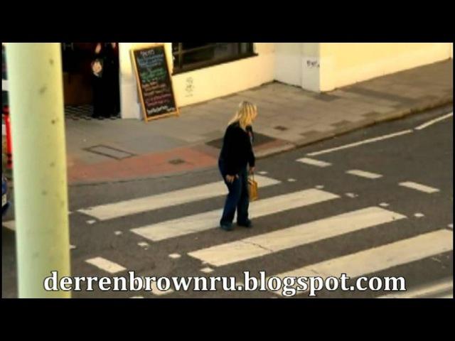 Деррен Браун гипнотизирует женщину на переходе. Ментализм Деррена Брауна