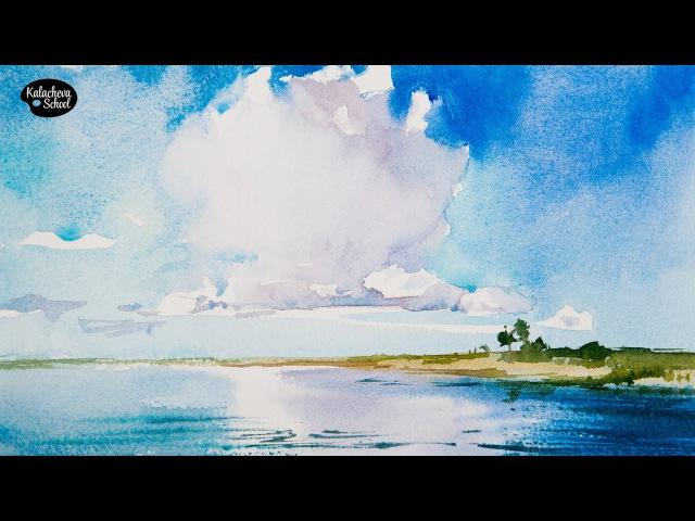 Рисуем акварелью: Пейзаж с облаком — kalachevaschool.ru